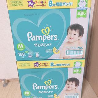 パンパース テープ Mサイズ 箱売り