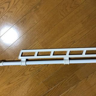 突っ張り棒 ハンガーレール付き 70cm〜110cm