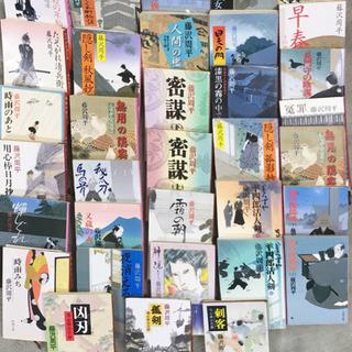 藤沢周平 文庫本   まとめ売り (バラ売り相談可)