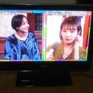 19インチ★LED液晶テレビ