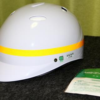 新品 日本製 SANADA(サナダ) ヘルメット MACH(マッ...
