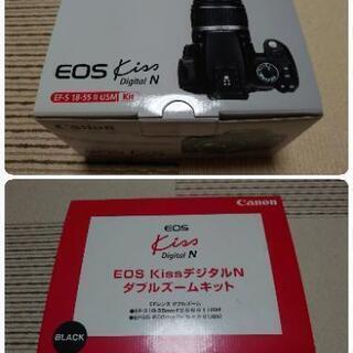 Canon EOS KissデジタルN ダブルズームキット