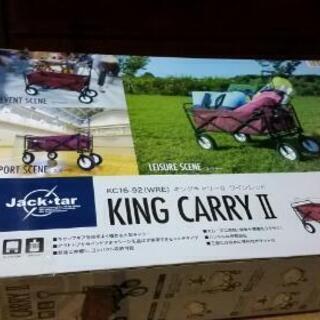 キャリーカート 未使用品です