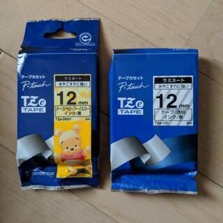 (交渉中)ラベル印刷ピータッチの交換テープ★12mm★2個セット