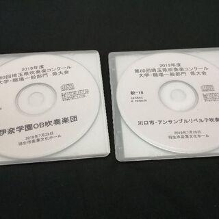 第60回 埼玉県吹奏楽コンクール CD