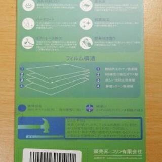 Huawei Honor9用 COLIN 液晶保護フィルム1枚 超高硬度9H/高光沢、傷に強い、飛散防止、指紋防止 - 海老名市