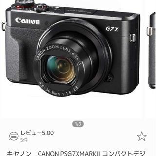 キヤノン CANON PSG7XMARKII コンパクトデジタル...