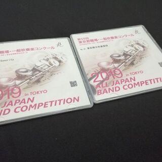 第59回 東京都吹奏楽コンクール CD - さいたま市