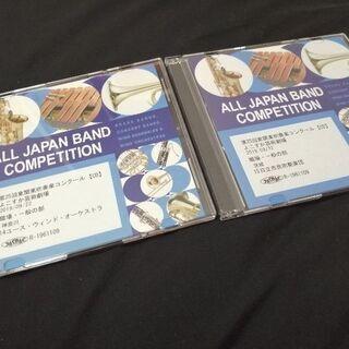 第25回 東関東吹奏楽コンクール CDの画像
