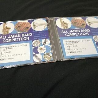 第25回 東関東吹奏楽コンクール CD - 加須市