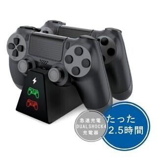 【新品・未使用】PS4 コントローラー 充電 スタンド PS4/...