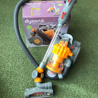 Dyson 子供用掃除機