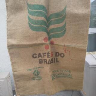 コーヒー豆の入ってた大きな麻袋譲ります