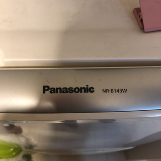 冷蔵庫 引き取り希望