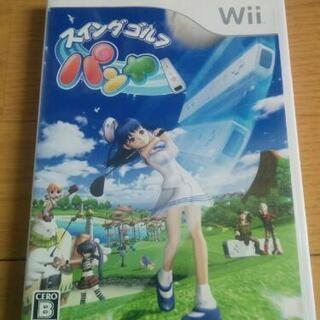 【Wiiソフト】スイングゴルフ パンヤ