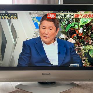 無料‼️(条件付)テレビ32インチ