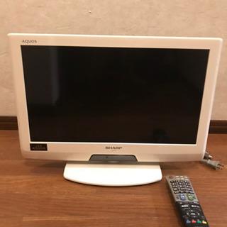 20インチテレビ