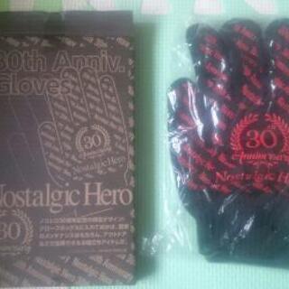 ノスタルジックヒーロー30周年記念グローブ