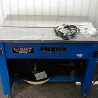 梱包機 自動結束機 日本包装機械 LIGHT 実働品 現役
