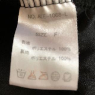 シャギーカットソー - 服/ファッション
