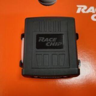 RACE CHIP マツダアクセラ1.5D