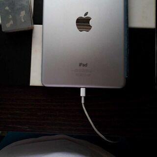 IPad mini または iPad無料で ください