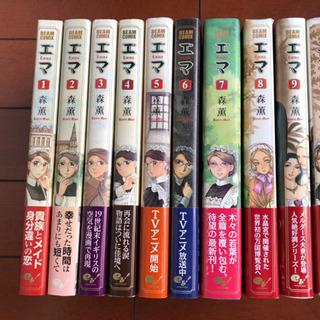 エマ (森薫) 全10巻