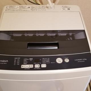 AQUA Frost Blue洗濯機 8月購入 10000円 運...
