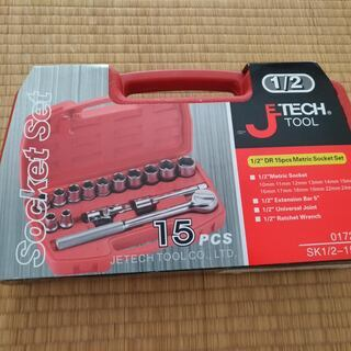 1/2 ソケットレンチセット 15PCS JETECH(ジェイテ...