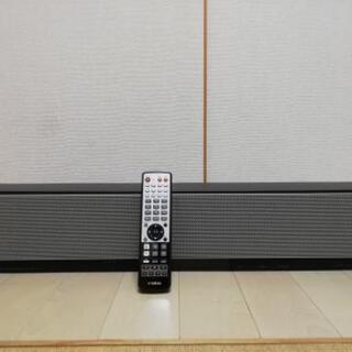 【値下げ】【売ります】ヤマハ デジタルサウンドプロジェクター