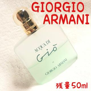 香水 ジョルジオ アルマーニ アクアディジオ EDT SP 10...