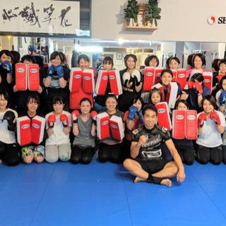 北九州市小倉北区でキックボクシングと空手がベースの女性専用キック...
