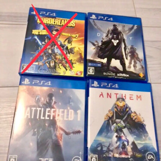ps4 まとめ売り