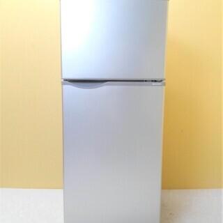 配達可 SHARP 118L 2ドア ノンフロン冷蔵庫 SJ-H...