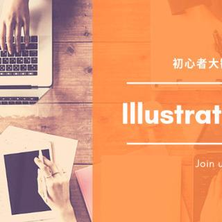 【初心者向け】Illustratorを使って名刺を作ってみよう!
