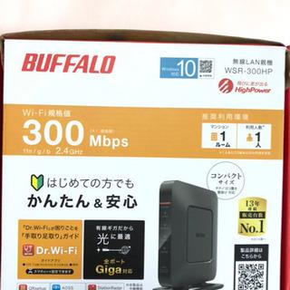 未使用 無線LAN親機