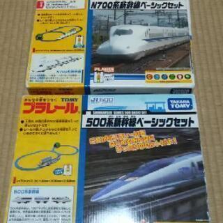プラレールセット★500系・N700系セット+トーマス車両★