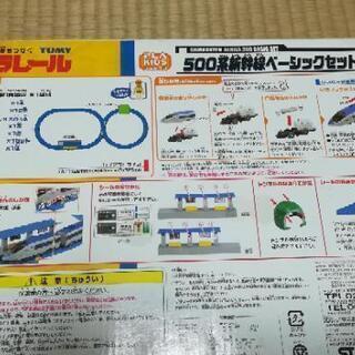 プラレールセット★500系・N700系セット+トーマス車両★ - おもちゃ