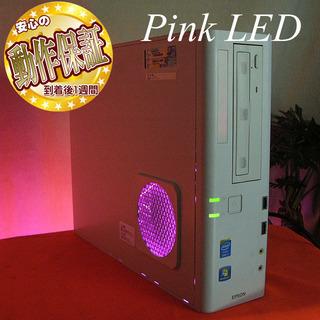 【特価!Pink LEDスリムPC】☆USB3.0♪Epson ...