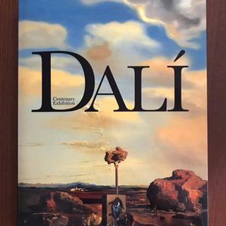 サルバドール・ダリの美術作品本をお譲りします。