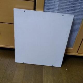 [無料] 白い木製板(元ACTUSの横板)