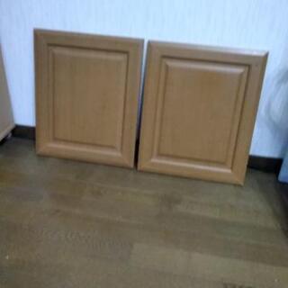 [無料] 木製の板2枚セット(実は元扉) 🔔11月いっぱい…