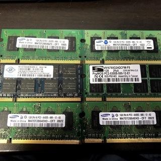 DDR2 1GBノートパソコンメモリ 6枚セット