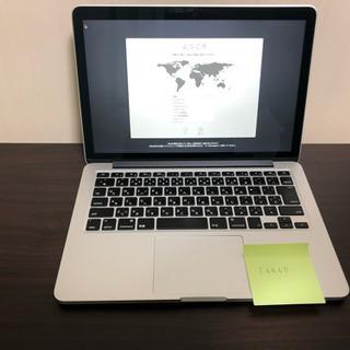 【最終値下げ】MacBookPro 13インチ (LATE 2013)