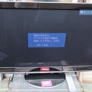 ☆パナソニック Panasonic TH-P42V22 Vier...