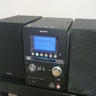 SONY MDコンポ