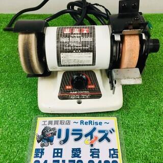 アルファ トリプルホビーグラインダー E-5080【リライズ野田...