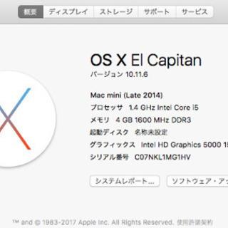 ※値下げ中【Mac PC】Apple Mac mini (Lat...