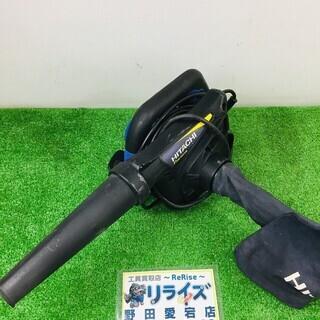 HiKOKI(旧日立工機) ブロワー AC100V 1.7㎏ 風...