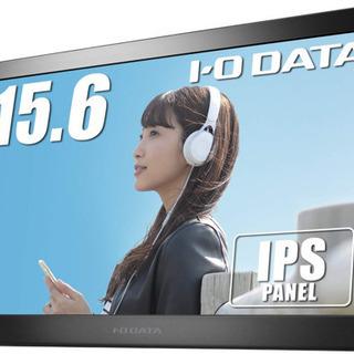 ※値下げ中 LCD-MF161XP 15.6型/モバイルモ…
